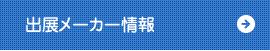 con_menu02