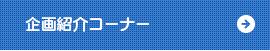 con_menu05