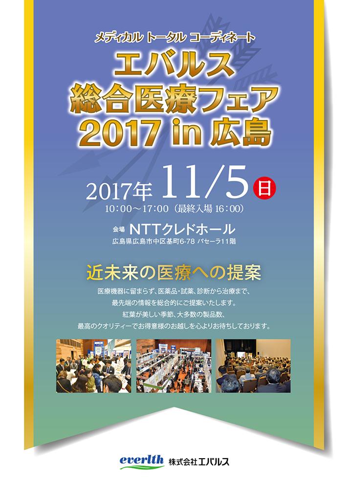 hiroshima_top