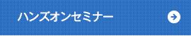 con_menu07