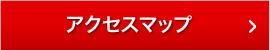 bo_access