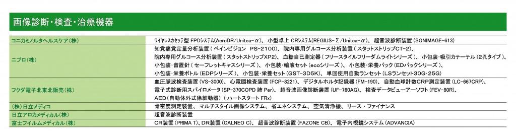 IW_01-02