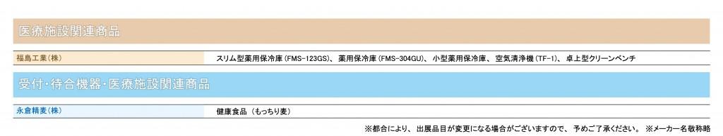 IW_01-07
