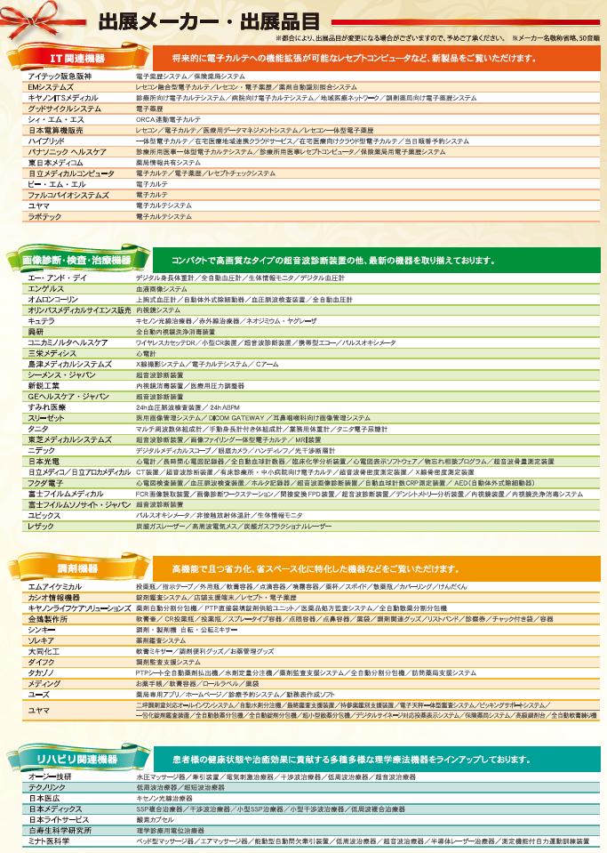 tokyo15_01