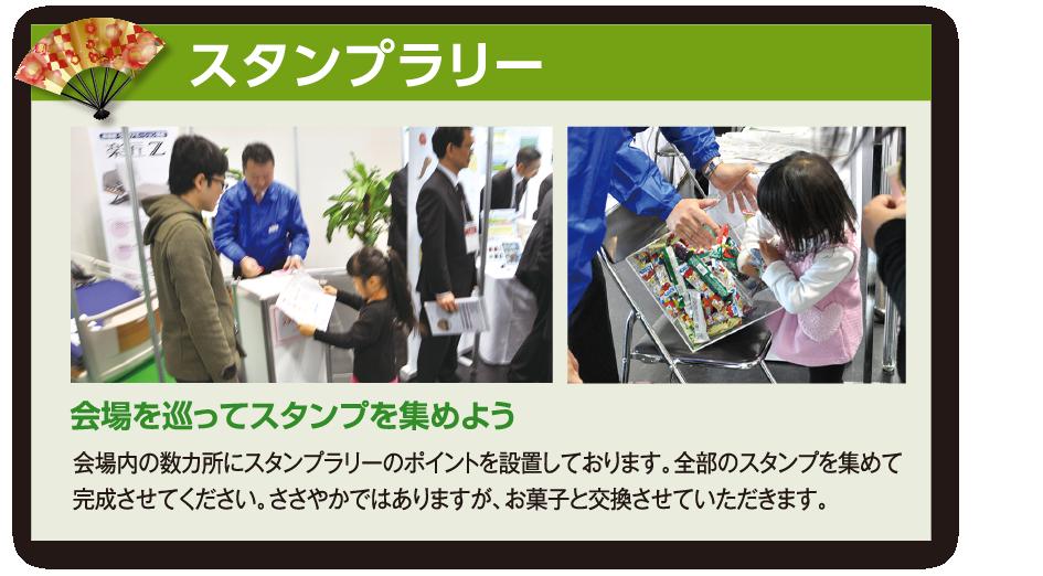 kyoto17_plan04