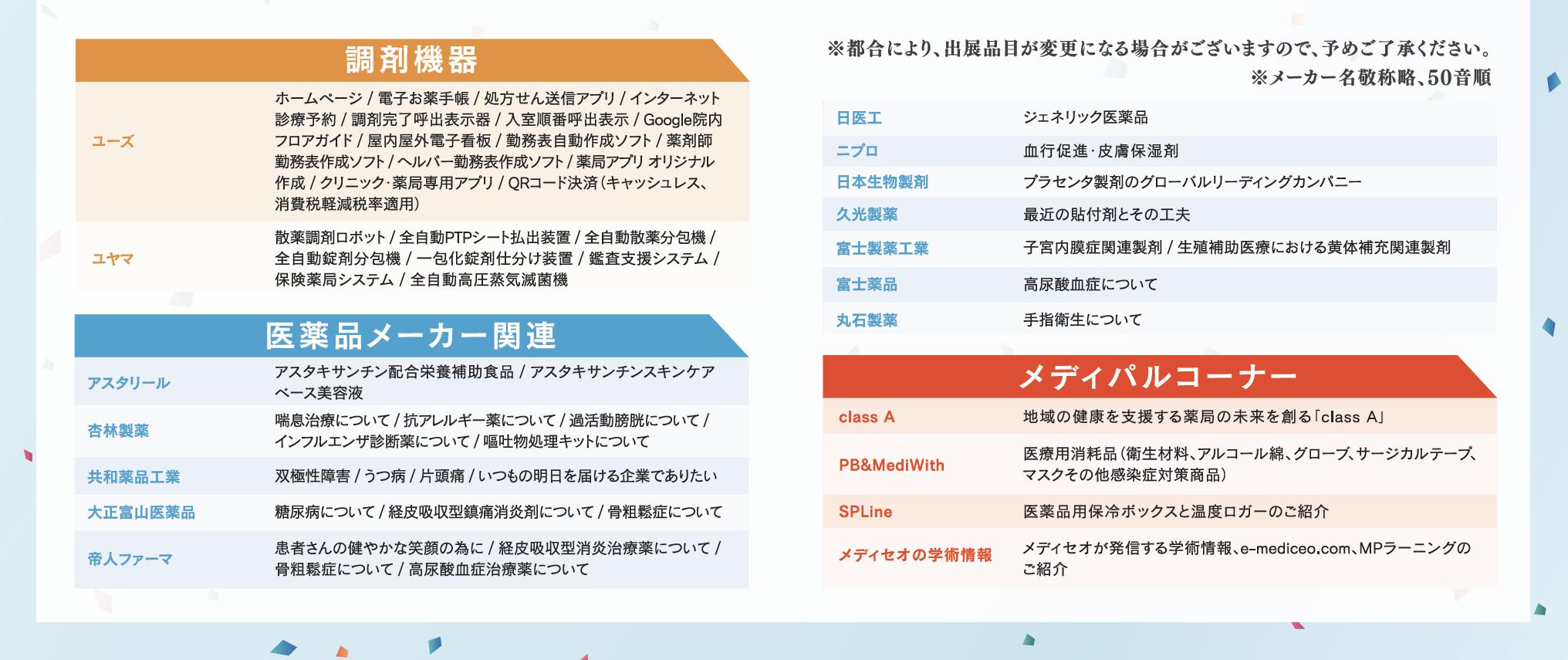 tokyo2019_gb_9