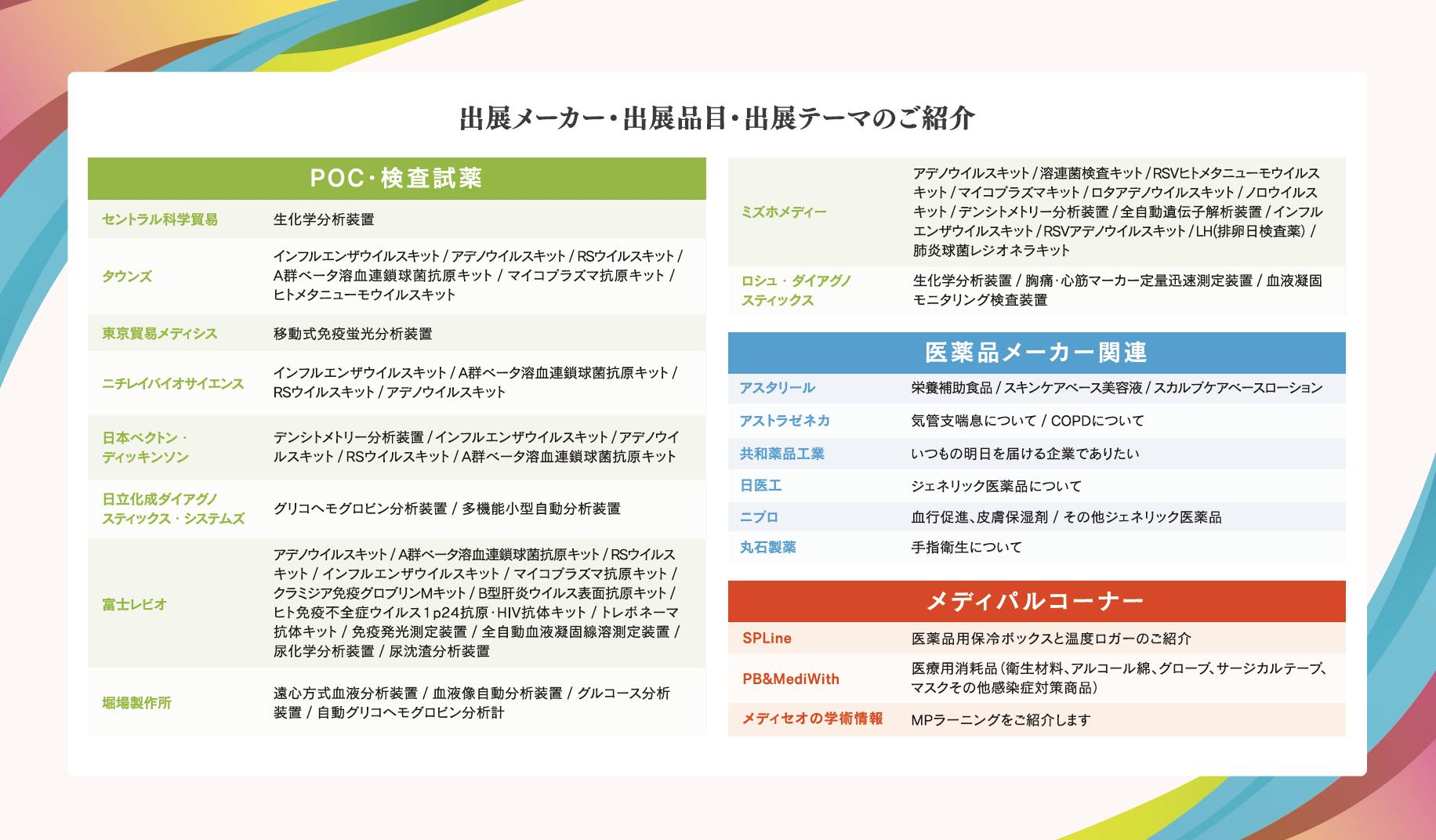 tokyo2020_gb_09